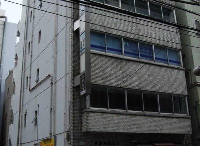新商神田ビル 4F(定期借家契約)