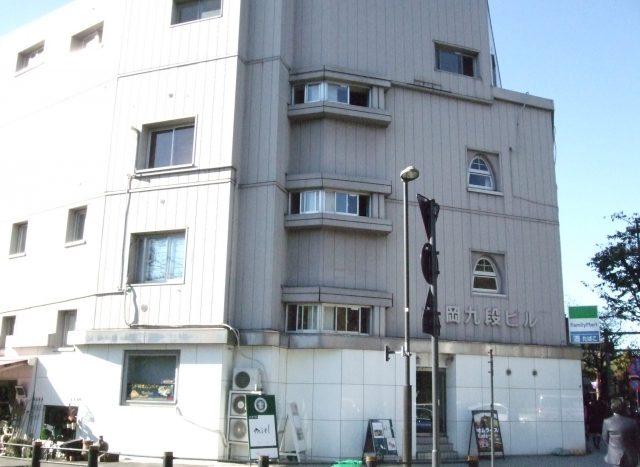松岡九段ビル 302号室(定期借家契約)