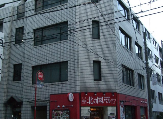 Sビル神田小川町 401号室(定期借家契約)
